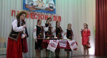 На Київщині в центрі професійно-технічної освіти відбувся День відкритих дверей (Фоторепортаж)