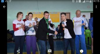 Перший Всеукраїнський шкільний спортивний фестиваль JuniorZ