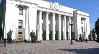 у Верховній Раді України відбувся брифінг з питання будівництва ТЕС у місті Переяславі-Хмельницькому