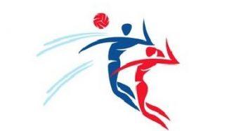 Запрошуємо колективи фізичної культури підприємств та установ міста на  волейбольний турнір пам'яті вчителя фізичної культури