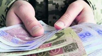 Пенсія військовим з 1 січня зросте в середньому на 1.5 тисячі гривень