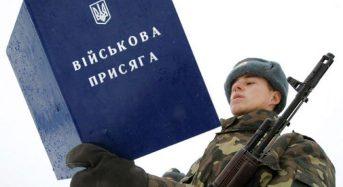 Наказ військового комісара: Про  організацію та проведення призову громадян України на строкову військову службу в квітні-травні цього року