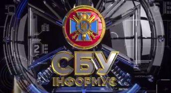 На Київщині СБУ викрила посадовців однієї з міських рад на хабарі у 560 тисяч гривень