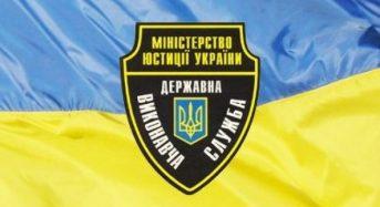 Міськрайонний відділ державної виконавчої служби роз'яснює останні зміни у Сімейному кодексі України щодо сплати аліментів на дитину