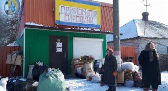 Переяслав-Хмельницький: куди здати відходи і за скільки?
