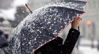 Оперативна інформація: Про складні погодні умови в Україні 17-19 березня