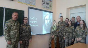 В ліцеї відбувся захід до дня народження української дитячої письменниці Наталії Забіли
