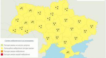 Оперативна інформація: Про складні погодні умови в Україні 3 березня 2018 року