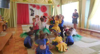 Малята побували на гостинах у Мухи-Цокотухи (Фоторепортаж)