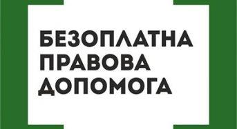 Особливості передачі земельної ділянки громадянам України із земель державної і комунальної власності