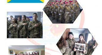 """На Київщині військово-спортивний ліцей """"Патріот"""" запрошує на День відкритих дверей"""