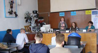 Відбулася зустріч представників соціальних служб Переяславщини з учнями Переяслав-Хмельницького центру професійно-технічної освіти