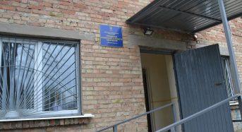 Комісія розглянула призначення державних соціальних допомог, надання населенню пільг, житлових  субсидій та соціальних виплат внутрішньо переміщеним особам