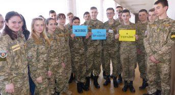 Відбувся профорієнтаційний захід «Крок у професійне майбутнє» для вихованців ліцею  в рамках загальнообласної акції «Живи та працюй в Україні»