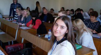 Школярка з Переяслав-Хмельницького взяла участь у XVI Міжнародній науковій конференції студентів та молодих вчених