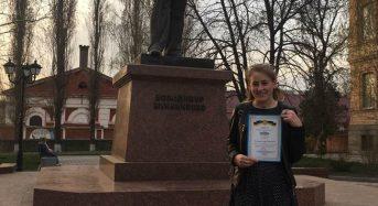 Перемога студентки історичного факультету на Всеукраїнському конкурсі студентських наукових робіт із спеціальності «Історія та археологія»