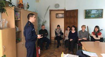В місті Переяславі-Хмельницькому рятувальники провели профілактичну бесіду з фінансистами