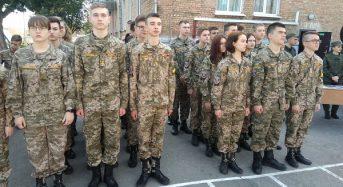 В Переяславі-Хмельницькому у віськово-спортивному ліцеї відбувся День відкритих дверей