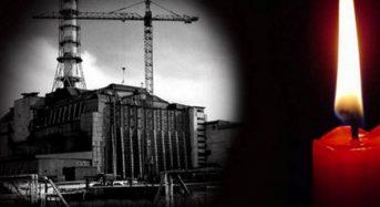 Звернення Переяслав-Хмельницького місцевого самоврядування до Дня пам'яті Чорнобильської трагедії