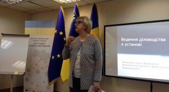 Електронне урядування в Україні. Діловодство в органах місцевого самоврядування