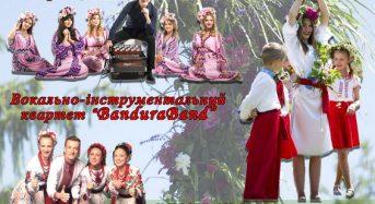 """Запрошуємо на традиційне народне святкування Зеленої неділі до НІЕЗ """"Переяслав"""""""