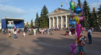 В Переяслав-Хмельницькому відбулися святковий концерт та народні гуляння