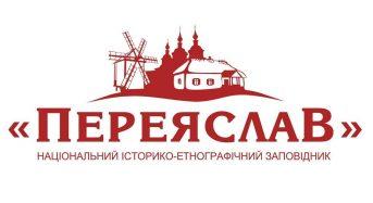 Генеральний директор НІЕЗ «Переяслав» провів чергову лекцію для воїнів 43-ї окремої артилерійської бригади