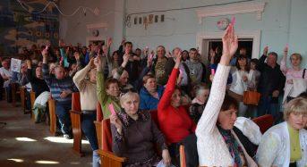 В Переяславі-Хмельницькому відбулося громадське обговорення щодо наміру ТОВ «Енерго-промислова группа «Югенергопромтранс» отримати дозвіл на викиди забруднюючих речовин
