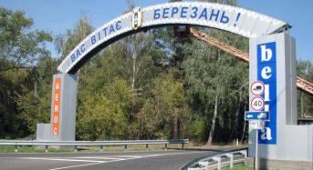 Підтримаємо разом ініціативу жителів міста Березані!