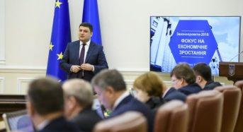Уряд запускає прозоре і ефективне роздержавлення держпідприємств