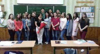 В Переяславі відбулась літературна зустріч з учнями гімназії