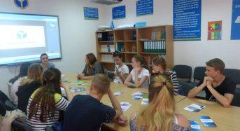Пройшов профорієнтаційний інтераткивний урок для учнів 9-го класу