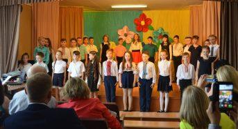 В Переяславі учні прощаються із початковою школою