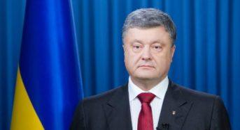 """Петро Порошенко: """"Держава не приватний бізнес чиновників"""""""