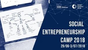 Запрошуємо взяти участь в Літній школі бізнес-навичок в Одесі Social Entrepreneurship Camp 2018