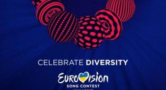 Розробник єдиного бренду України отримав «Канського лева» за «Євробачення-2017»