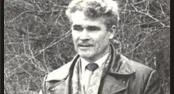 Втрата – помер Григорій Герасимович Домніч