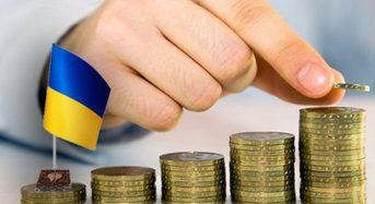 Доходи місцевих бюджетів Київщини зросли на чверть