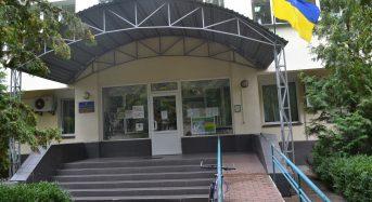 Переяслав-Хмельницький міськрайонний центр зайнятості запрошує на професійне навчання