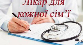А ви підписали декларацію із лікарем?
