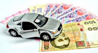У зв'язку зі зміною бюджетних рахунків запрошуємо громадян сплатити до 27 червня земельний податок, податок на нерухомість та транспортний податок
