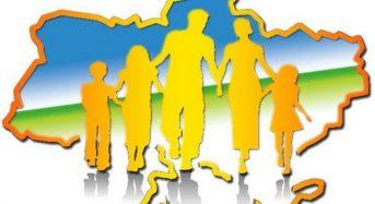 Для  внутрішньо  переміщених осіб та постраждалого від конфлікту населення в Україні  «Програма  сприяння  відродженню  та  інтеграції Сходу України «Донбас» .