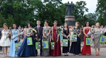 У Переяславі відбувся черговий Зліт випускників (Фоторепортаж)