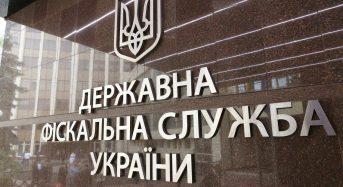 Податківцями Київщини викрито підпільний цех з виготовлення підакцизних товарів