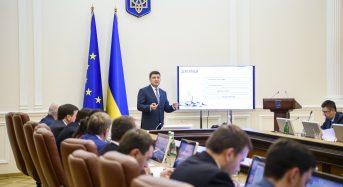 Глава Уряду представив звіт роботи Кабінету Міністрів за перше півріччя поточного року