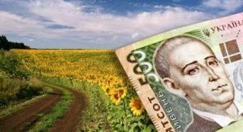 Зміни у порядку справляння плати за землю у 2018 році