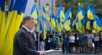 Президент України закликав ліквідувати депутатську недоторканість