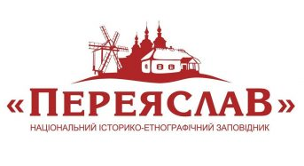 """НІЕЗ """"Переяслав"""" запрошує відвідати майстер-клас з вишивки"""