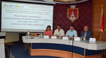 У міській раді обговорювали План дій сталого енергетичного розвитку