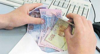 Які строки виплати заробітної плати під час карантину?